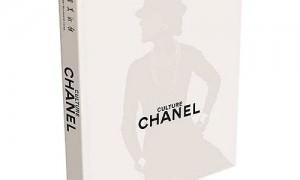 culture-chanel-book