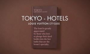 louis-vuitton-tokyo-cityguide-2012