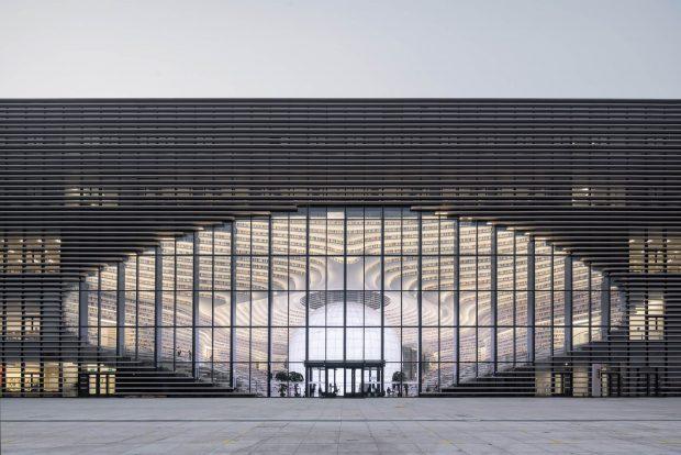 Incredible Futuristic Tianjin Binhai Library by MVRDV